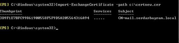 exc2007-install_80